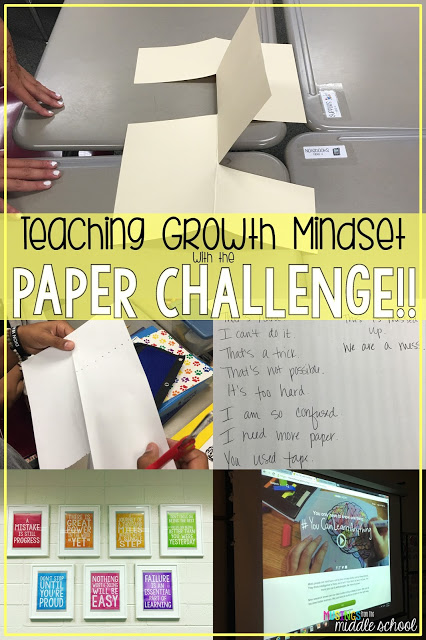 """Teach your students all about having a growth mindset with """"The Paper Challenge!"""""""